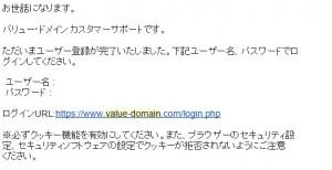 value0-6