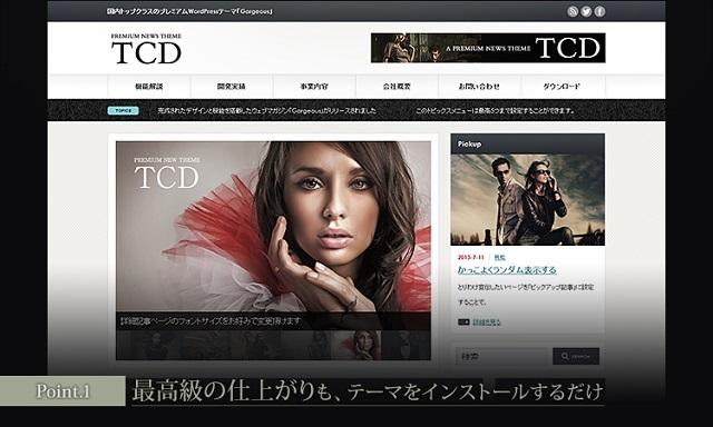 TCD-001-5