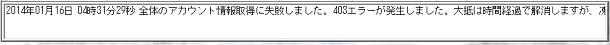 follow01