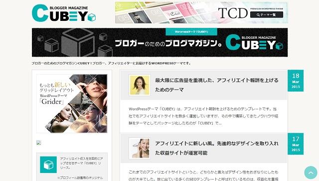 TCDCUBEY640