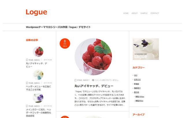 TCDlogue-640