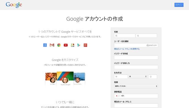googleanalystic02