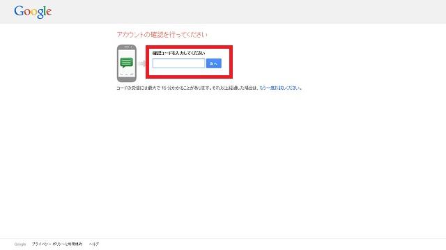 googleanalystic05