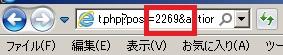 psautositemap02